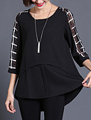 cheap Women's Blouses-Women's Street chic Plus Size Petal Sleeve Loose Blouse - Check, Cut Out Layered