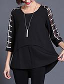 cheap Women's Blouses-Women's Street chic Plus Size Petal Sleeves Loose Blouse - Check Print / Silk / Summer