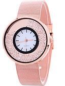 cheap Quartz Watches-Women's Wrist Watch Casual Watch / Cool Alloy Band Casual / Fashion Silver / Gold / Rose Gold / One Year / SSUO LR626