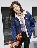 olcso Női hosszú kabátok és parkák-Casual/hétköznapi / Alkalmi Vintage / Egyszerű / Utcai sikk Tavaszi / Téli-Női Traper jakne,Egyszínű Szögletes Hosszú ujj Kék Gyapjú