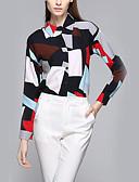 cheap Women's Sweaters-Women's Shirt - Geometric Shirt Collar / Fall / Winter