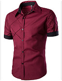 cheap Men's Shirts-Men's Cotton Slim Shirt - Solid Colored Basic Spread Collar / Short Sleeve