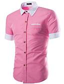 رخيصةأون كنزات هودي رجالي-للرجال قميص عطلة نهاية الاسبوع سادة ياقة كلاسيكية ضعيف قطن