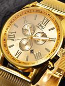 baratos Aço Inoxidável-Homens Relógio Esportivo / Relógio Militar / Relógio de Pulso Calendário / Legal / Mostrador Grande Lega Banda Amuleto / Luxo / Vintage Preta / Prata / Dourada / Aço Inoxidável