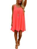 baratos Vestidos de Mulher-Mulheres Feriado / Praia Moda de Rua Solto / Bainha / Chifon Vestido Sólido Com Alças Assimétrico Vermelho