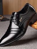 povoljno Smokinzi-Muškarci Formalne cipele Mikrovlakana Proljeće / Jesen Posao Oksfordice Hodanje Crn / Vezanje / Kombinacija materijala / Udobne cipele / EU40