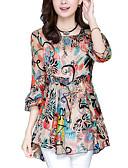billige Skjorter til damer-Løstsittende Bluse Dame - Multi-farge, Trykt mønster