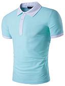 tanie Koszulki i tank topy męskie-Polo Męskie Moda miejska Kołnierzyk koszuli Geometric Shape / Krótki rękaw