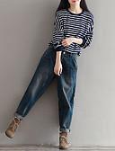 preiswerte Damen Hosen-Damen Freizeit Mittlere Hüfthöhe Mikro-elastisch Haremshosen Jeans Hose Frühling Sommer Solide