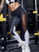 cheap Leggings-Women's Sporty Cross - spliced Legging - Patchwork Mid Waist