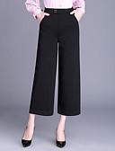 baratos Couro-Mulheres Tamanhos Grandes Cintura Alta Perna larga Chinos Calças - Sólido Paetês