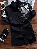 baratos Camisas Masculinas-Homens Tamanhos Grandes Camisa Social Casual Estampado, Estilo Chinês Algodão Delgado / Manga Curta