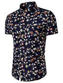 cheap Men's Shirts-Men's Slim Shirt - Floral Print Classic Collar