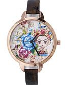 cheap Quartz Watches-Women's Wrist Watch Hot Sale Leather Band Flower / Bohemian / Fashion Black / Red / Brown / One Year / Tianqiu 377