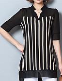 ieftine Bluză-Pentru femei În V Bluză Dungi