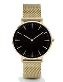 cheap Quartz Watches-Men's Wrist Watch Chinese Casual Watch Band Charm / Casual / Fashion Black / Silver / Gold