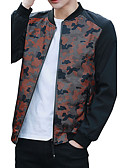 cheap Men's Sweaters & Cardigans-Men's Active Street chic Boho Plus Size Jacket - Solid Colored Camouflage, Print Stand