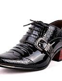 cheap Men's Blazers & Suits-Men's Formal Shoes Patent Leather Fall / Winter Oxfords Black / Blue / Party & Evening