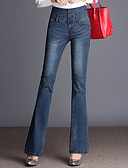 זול מכנסיים לנשים-בגדי ריקוד נשים ג'ינסים מכנסיים - גיזרה גבוהה אחיד