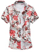 cheap Men's Shirts-Men's Chinoiserie Plus Size Cotton Shirt - Floral