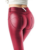 cheap Leggings-Women's Street chic Skinny Slim Pants - Solid Colored