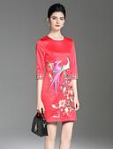 preiswerte Damen Kleider-Damen Chinoiserie A-Linie Kleid - Blume, Blumen