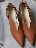זול טישרטים לגופיות לגברים-בגדי ריקוד נשים נעליים עור נאפה Leather / עור אביב / סתיו נוחות עקבים עקב עבה לבן / שחור / חום בהיר