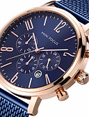 baratos Relógio Esportivo-MINI FOCUS Homens Relógio Esportivo Japanês Calendário / Cronômetro / Relógio Casual Aço Inoxidável Banda Luxo Preta / Azul / Marrom / Mostrador Grande