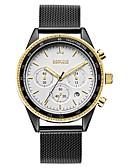 baratos Relógio Esportivo-BAOGELA Homens Relógio Casual / Relógio Esportivo / Relógio de Moda Chinês Três Fusos Horários / Cronômetro Lega Banda Casual / Fashion Preta / Dois anos