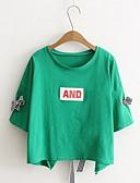 baratos Camisetas Femininas-Mulheres Camiseta - Para Noite Sólido / Verão