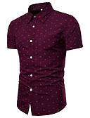 זול חולצות לגברים-פרחוני גיאומטרי סגנון סיני חולצה - בגדי ריקוד גברים