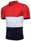 cheap Men's Polos-Men's Active Cotton Polo - Color Block Basic Shirt Collar / Short Sleeve