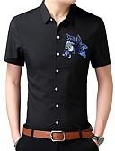 cheap Men's Shirts-Men's Chinoiserie Cotton Slim Shirt - Animal
