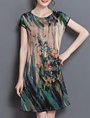baratos Vestidos de Mulher-Mulheres Tamanhos Grandes Boho Algodão Solto Vestido Estampa Colorida Decote U Acima do Joelho