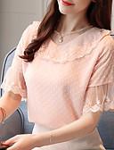 رخيصةأون قمصان نسائية-للمرأة بلوزة جميل سادة