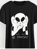 ieftine Maieu & Tricouri Bărbați-Bărbați Tricou De Bază-Mată