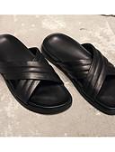 cheap Men's Pants & Shorts-Men's Cowhide Summer Comfort Slippers & Flip-Flops Black