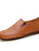 tanie Męskie koszulki polo-Męskie Komfortowe buty Sztuczna skóra Wiosna / Lato Mokasyny i buty wsuwane Wielokolorowa Czarny / Żółty / brązowy