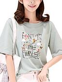 tanie Odzież nocna damska-T-shirt Damskie Moda miejska Luźna - Geometric Shape