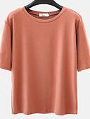 tanie T-shirt-T-shirt Damskie Podstawowy Święto Solidne kolory / Lato