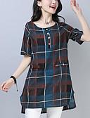 זול חולצה-אחיד מידות גדולות כותנה, חולצה - בגדי ריקוד נשים קפלים שרוול פרפר