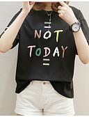 povoljno Majica s rukavima-Majica s rukavima Žene - Posao / Vintage Dnevno Pamuk Jednobojni Puff rukav Rese Crno-bijela