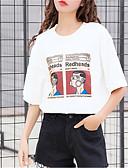 povoljno Majica s rukavima-Majica s rukavima Žene Dnevno Jednobojni