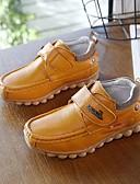 رخيصةأون بنطلونات و شورتات رجالي-صبيان أحذية جلد خريف مريح المتسكعون وزلة الإضافات إلى أسود / أصفر