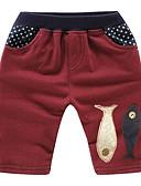 hesapli Erkek Çocuk Pantolonları-Çocuklar Toddler Genç Erkek Temel Günlük Kırk Yama Kırk Yama Pamuklu Şort Şarap