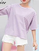 povoljno Majica s rukavima-Majica s rukavima Žene Dnevno Prugasti uzorak