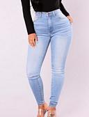 זול מכנסיים לנשים-בגדי ריקוד נשים בסיסי ג'ינסים מכנסיים אחיד