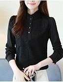 abordables Camisas para Mujer-Mujer Básico / Chic de Calle Con Cuentas / Ajuste de encaje Camisa Un Color