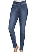 ieftine Pantaloni de Damă-Pentru femei De Bază Mărime Plus Size Bumbac Subțire Blugi Pantaloni Mată / Primăvară / Toamnă