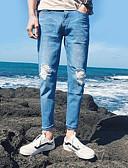 tanie Męskie spodnie i szorty-Męskie Moda miejska Jeansy Spodnie Solidne kolory
